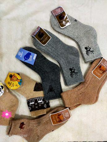 Продам натуральные монгольские носки