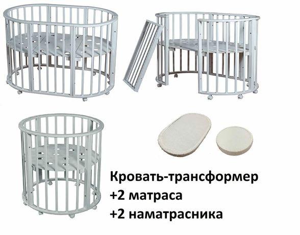 Детский кровать 8в1