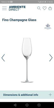 Ритуални чаши, сватбени чаши за шампанско
