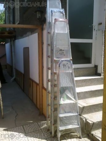 Здрави стълби с двойно рамо