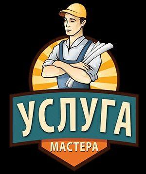 Услуги мастера электрика в Павлодаре. Любые работы по электрике.