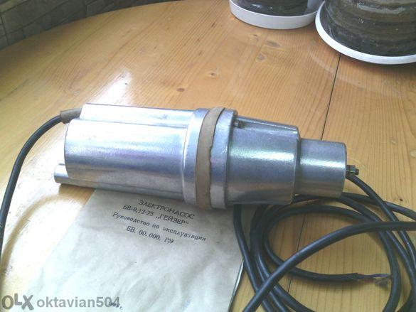"""Руски потопяеми вибрационни помпи за вода """"гейзер"""""""