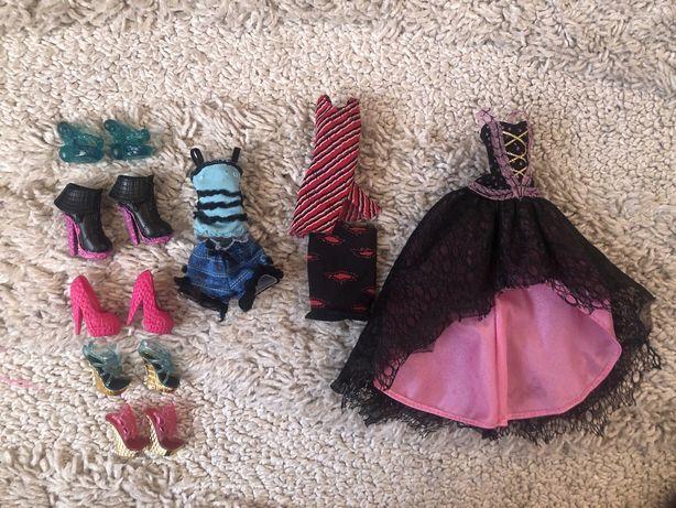 Одежда и обувь от оригинальных кукол монстер хай