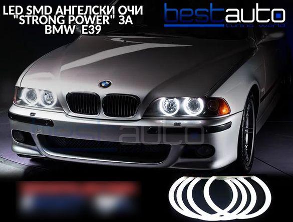 "LED SMD Ангелски очи ""STRONG POWER"" ЗА BMW E39 - бели"