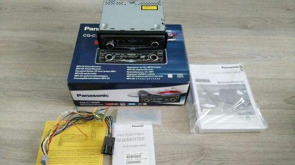 Panasonic CQ-C 1465 N MP3 Player/Receiver