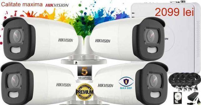 Sistem Supraveghere  VIDEO PROFI Analog 5MP, x4cam/Premium