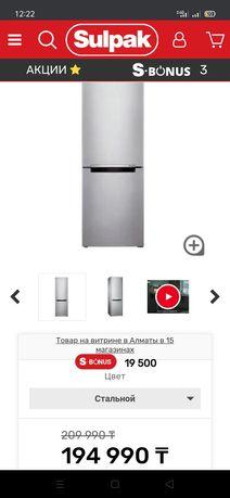 Холодильник новый в упаковке Samsung
