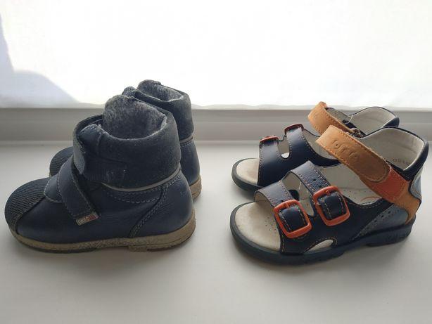 Детская обувь натуральная кожа размер 21-22