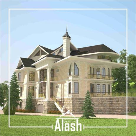 Архитектурное проектирование Дома! Эскизный Проект Узаконение АПЗ
