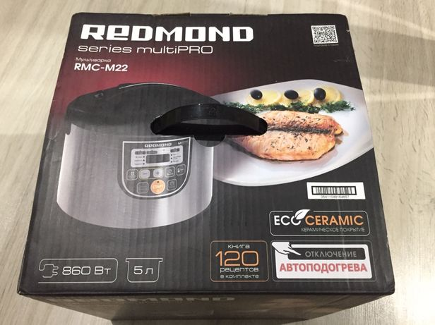 Мультиварка Redmond RMC-M22. 860 Вт. 5 л. Новая.