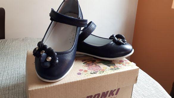"""Детски обувки """"понки"""""""