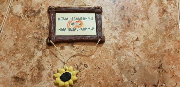 Сувенир за подарък