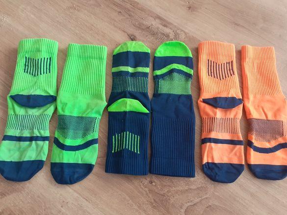 Спортни чорапи H&M Номер 33-35