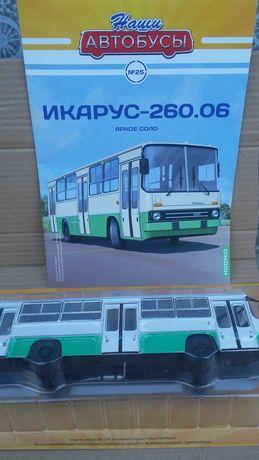 """модель 1:43 автобуса """"ИКАРУС 260"""""""