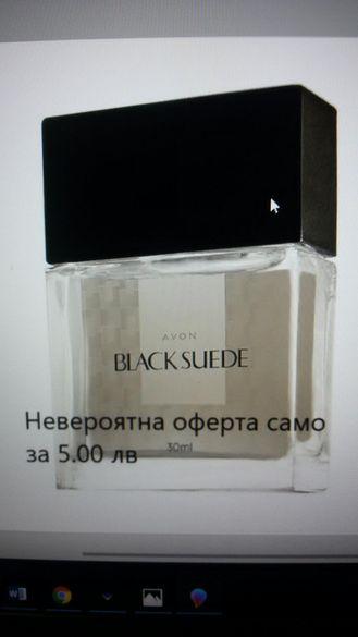Мъжки парфюм 30 мл. Black Suede на Avon