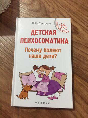 Продам популярные книги