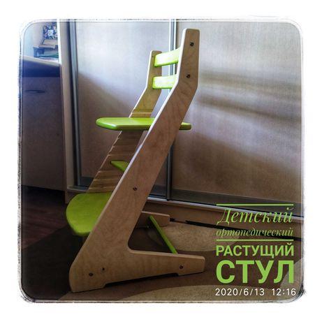 Детский ортопедический растущий стул