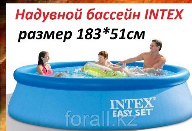 Бассейн 1.83 *51  бассейн Интекс