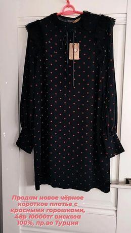 Турецкое новое платье 48р