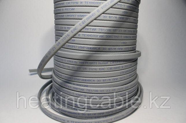 саморегулирующийся кабель обогрев водопровода подогрев труб купить