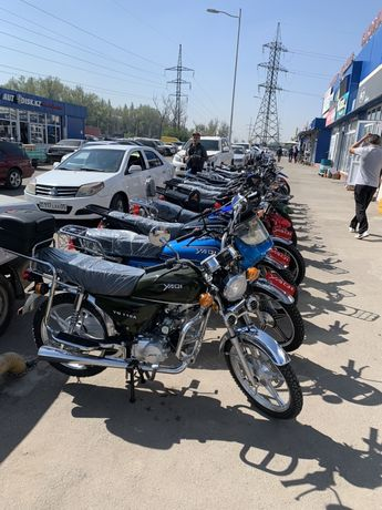 Мотоциклы от 280 000