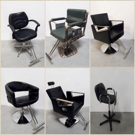 Парикмахерский кресла,кресло
