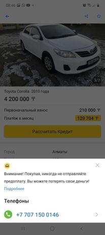 Гараж на продажу