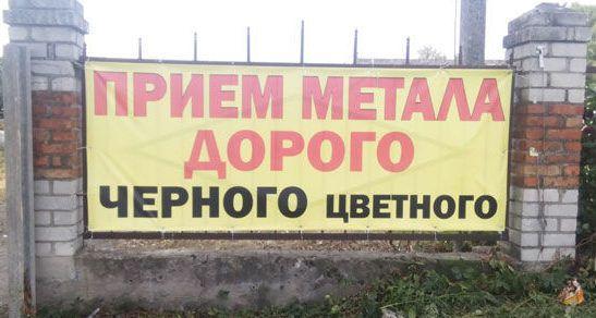 Прием металла высокие цены 74тг/кг,ванны,батареи и.т.д