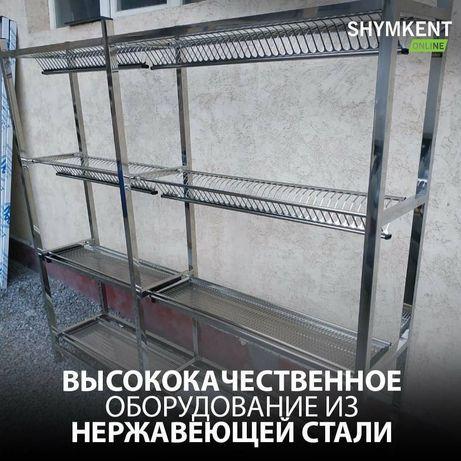 Производственные столы ,стеллажи полки, мойки из нержавеющей стали