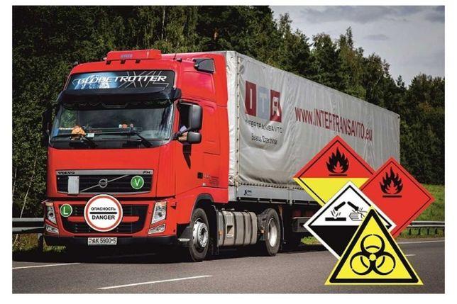 Разрешение на перевозку опасных грузов 2000 тенге автошкола