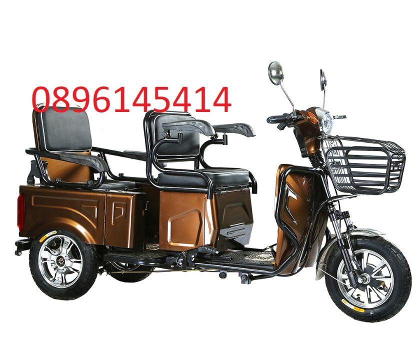 Електрическа триколка EGV A10 CARGO - LUX