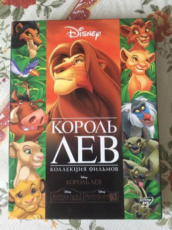 """лицензионный DVD  диск с мультфильмом """"Король Лев"""