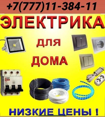Электротовары для дома