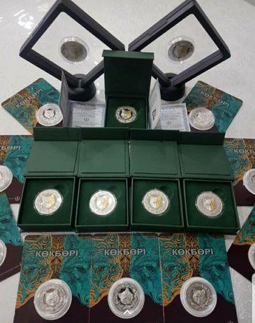 Монеты Казахстана серебро пруф лайк.