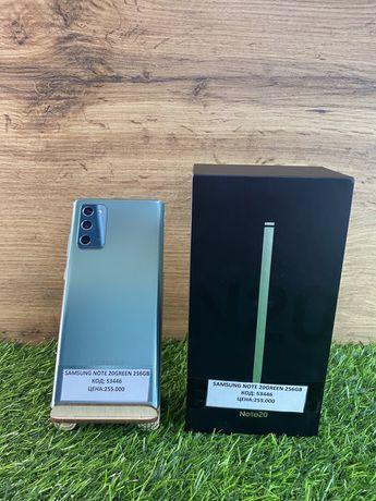 Samsung S20 Note Green 256gb