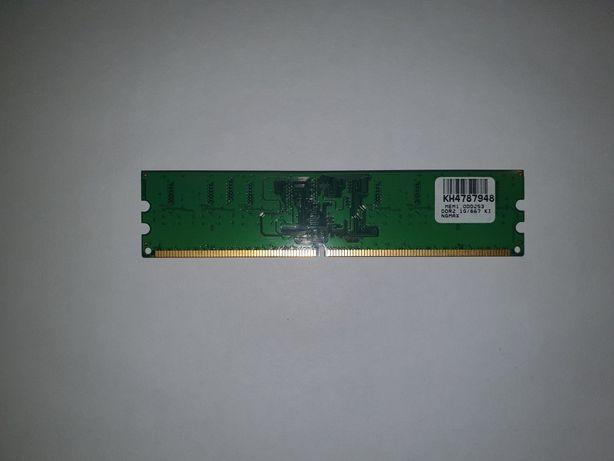 1 GB RAM DDR2 Computer