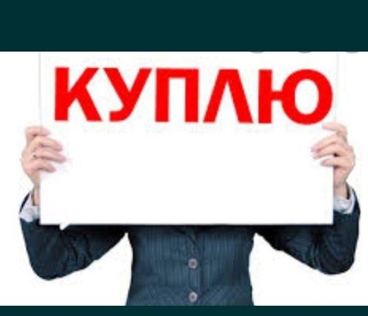Профлисть б/у