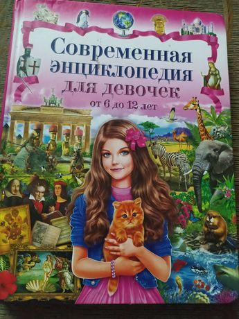Продам детские энциклопедии