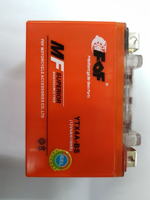 Baterie gel Scuter, Atv 4A 12V