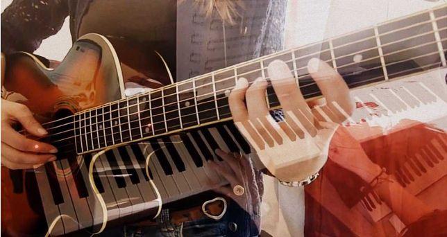 Обучение игре на гитаре, фортепиано