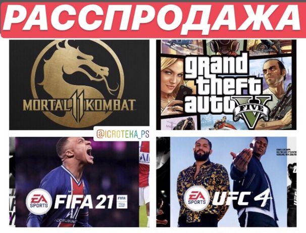 Продажа игр на Sony PlayStation PS4 PS3 PS5 PS аккаунты PSN