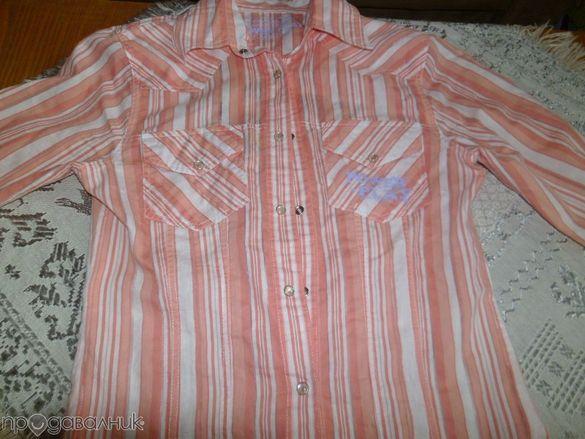 лот от ризи