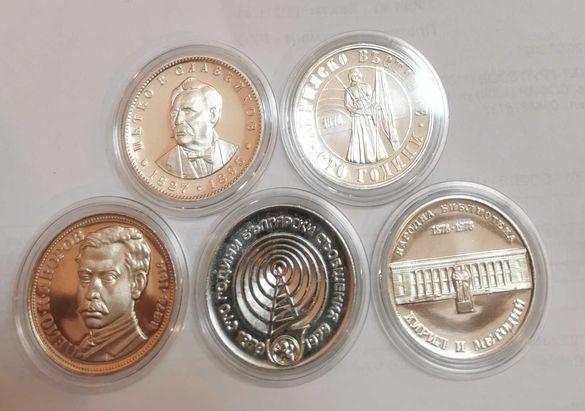 Лот от 5 броя сребърни монети с номинал 5 лева