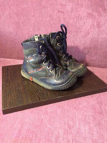 Сапожки зимняя обувь ортопедическая етік бебетом