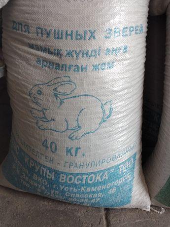 Корм комбикорм  гранулы заводской для кролик 40 кг  стандарт и премиум
