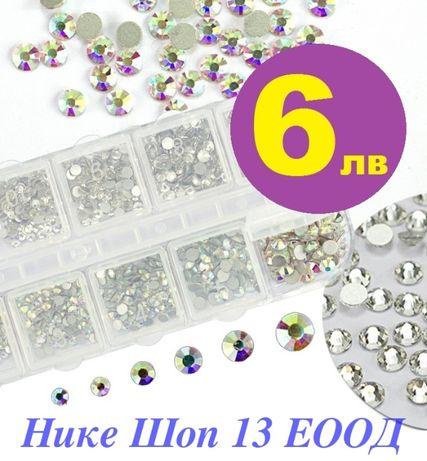 ПРОМО! Декоративни камъчета за маникюр
