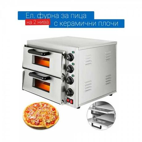Фурна за пица на две нива чисто нова професионална с плочи
