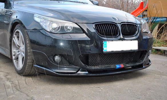 Спойлер (тунинг добавка) за предна броня на BMW Е60 M tech БМВ Е60
