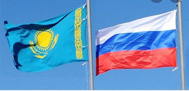 Оформление гражданства России на территории РК и в РФ.