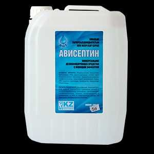 Ависептин 5 литров